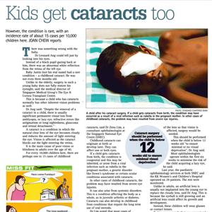 Kids get cataract too